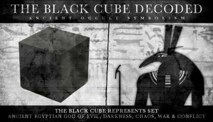 the-black-cube-set1